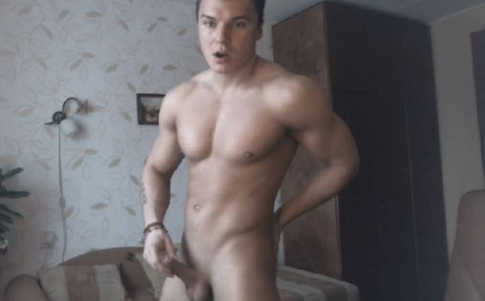 Muscle Gay Cam