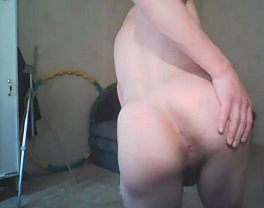 Gay Webcam Ass